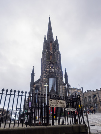 hubs: The Hub, at the top of Edinburghs Royal Mile, is the home of the Edinburgh International Festival, and a central source of information on all the Edinburgh Festivals. Its gothic spire - the highest point in central Edinburgh Editorial