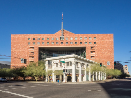 municipal court: Phoenix Municipal Court is the State's largest limited jurisdiction court and is among the top ten busiest municipal courts in the United States.