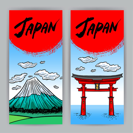 mount fuji: two beautiful vertical banners of Japanese attractions. Mount Fuji and Torii. hand-drawn illustration Illustration