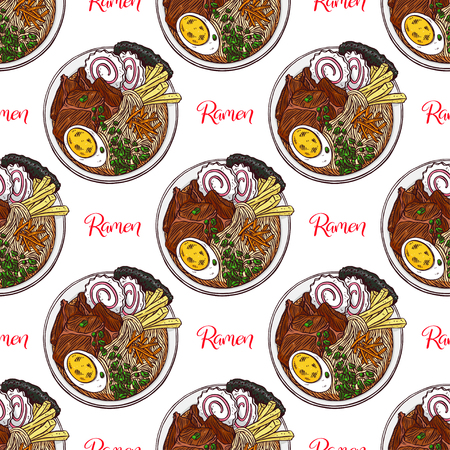 Japanese food. seamless background of appetizing ramen. Hand-drawn illustration Иллюстрация