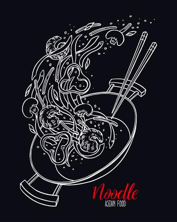 아시아 음식. 중국 국수, 새우, 후추, 버섯의 냄비를 스케치하십시오. 손으로 그린 그림입니다. 일러스트