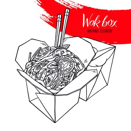 アジア料理。牛肉と野菜の中華鍋箱。手描きイラスト