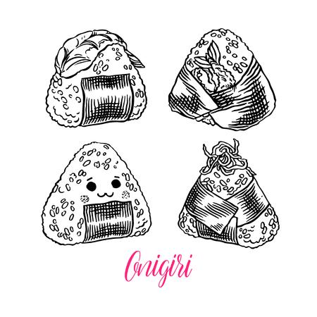 Asian food. Cute set of different sketch onigiri. Hand-drawn illustration