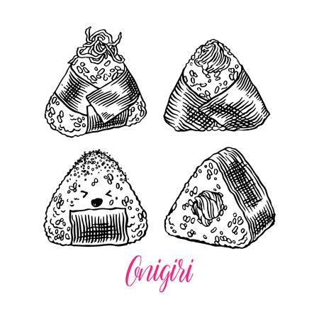 Set of different cute sketch of onigiri asian food. Vektorové ilustrace