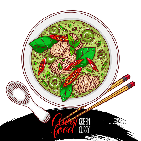 Appetizing traditional Thai soup with chicken, vector illustration.