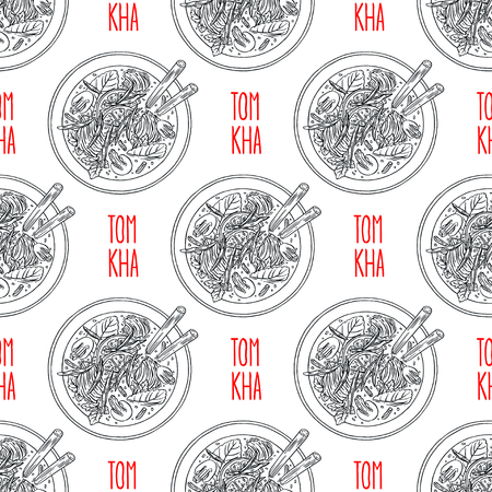 Seamless background of tom kha. appetizing traditional Thai soup with chicken. Hand-drawn illustration Illustration