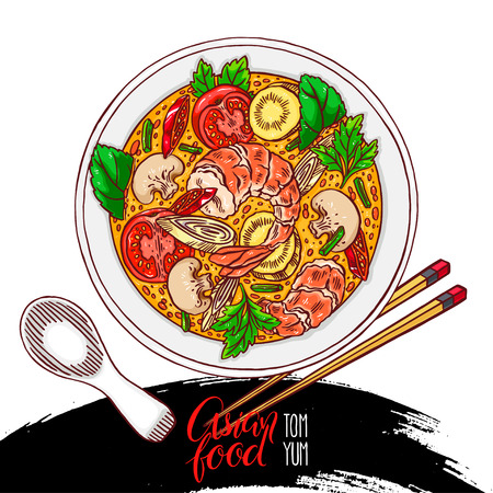 Asian food. Tom yum kung. appetizing traditional Thai soup with shrimps. Hand-drawn illustration Illustration