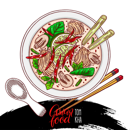 Asian food. tom kha. appetizing traditional Thai soup with chicken. Hand-drawn illustration Illustration