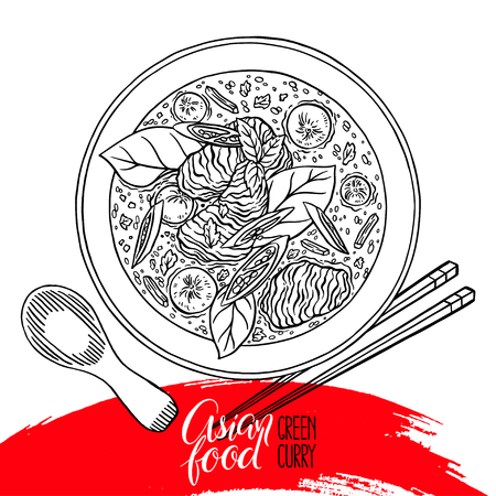 Asian food. Green curry. appetizing traditional Thai soup with chicken. Hand-drawn illustration Illustration