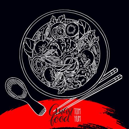 Asian food illustration.