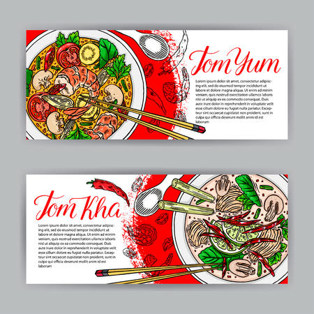 Thai cuisine. Two beautiful banners of appetizing Thai soups. Tom Kha and Tom Yum. Hand-drawn illustration