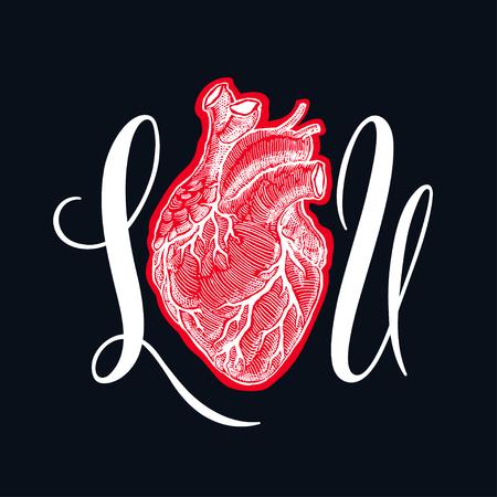 i love you. beautiful human heart. hand-drawn illustration