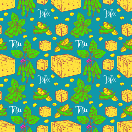 Cute seamless background of soybeans and tofu, hand-drawn illustration. 矢量图像