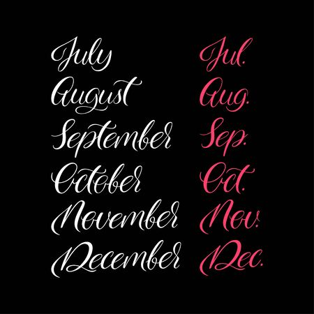Calligraphic set of six months of the year. Brush hand lettering names of months. Vector illustration