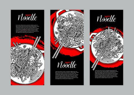 Set of three banners with asian noodles with shrimps. Hand-drawn illustration  イラスト・ベクター素材