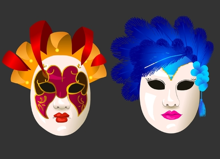 costume jewellery: Carnival masks