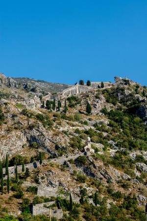 Kotor,Montenegro