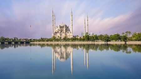 Adana Turkey Sabanci Central Mosque Long Exposure Panoramic Photo