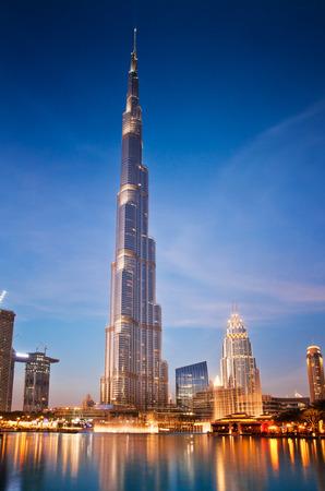 DUBAI, UAE - FEBRUARY 2018: Burj Khalifa, worlds tallest tower at night, Downtown Burj Dubai.