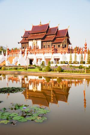 royal Flora Ratchaphruek Park, Chiang Mai, Thailand Reklamní fotografie - 121339419