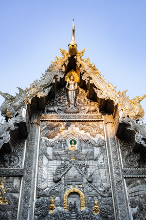 silver temple in Chiang Mai Reklamní fotografie