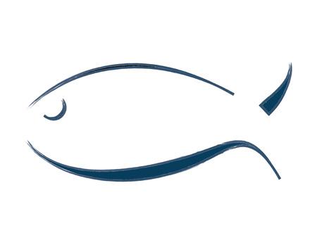 Christian fish symbol isolated. Stock Illustratie