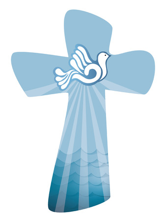 Christian cross baptism. Holy spirit symbol with dove with rays Illustration