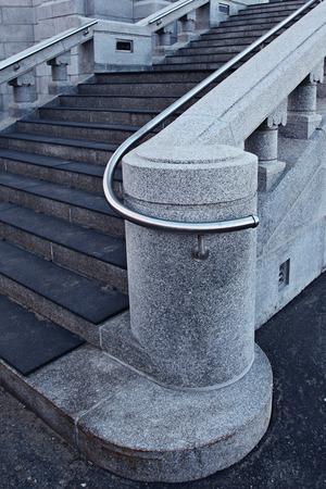 reg: Concrete stairway railing of church
