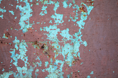 corrosion: Corrosion of metal texture Stock Photo