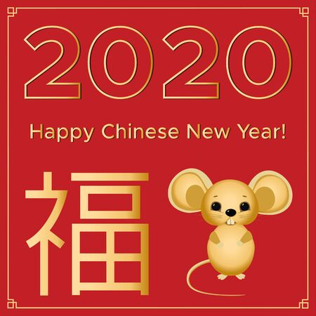 Happy Chinese New year 2020 greeting card with the symbol of the year Rat and the sign of wealth. Happiness has come to the house-a square banner for social media. Vector stock illustration Çizim