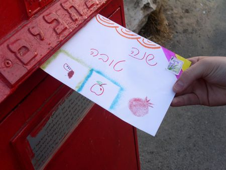 sending an hebrew new years card-