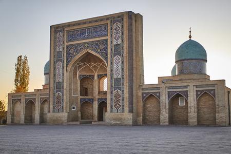 Hast Imam Square (Hazrati Imam) is a religious center of Tashkent. Stock Photo