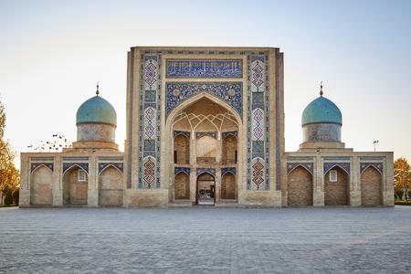 Hast Imam Square (Hazrati Imam) is a religious center of Tashkent. Editorial