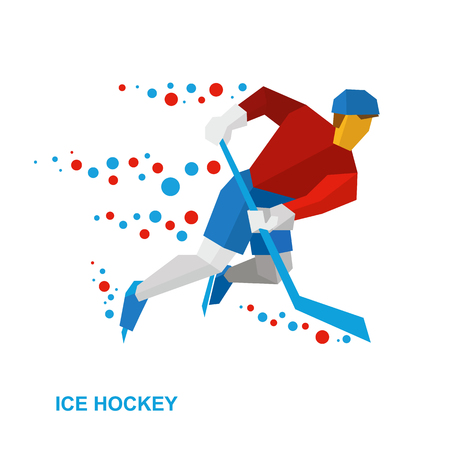 hits: Winter sports - ice hockey. Cartoon player with hockey-stick rides on skates. Athlete in helmet hits the puck. Flat style vector clip art isolated on white background.