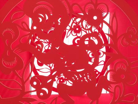 color separation: Paper-cut art Stock Photo