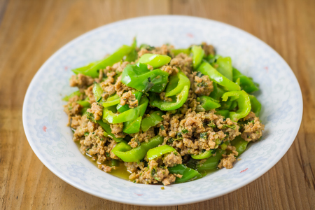 Minced meat peppers 版權商用圖片