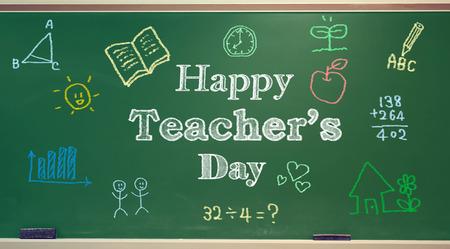 Heureux message Journée des enseignants avec des dessins colorés de main Banque d'images - 45103728