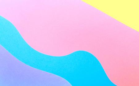 Abstract wavy multi colored paper background design Banco de Imagens - 121429328