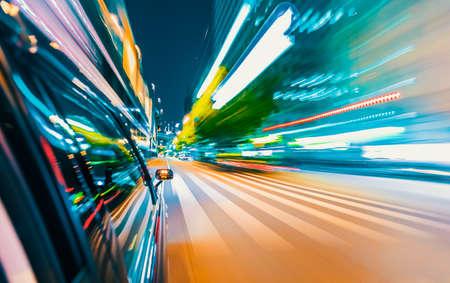 Motion blurred drive through Osaka, Japan at night Foto de archivo