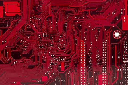 Close view of the main computer circuit board. Archivio Fotografico