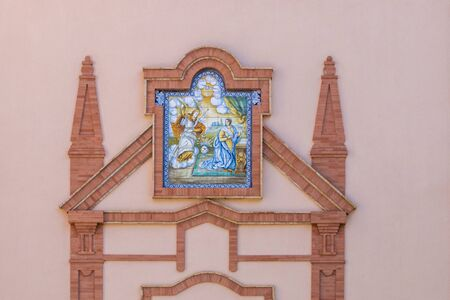 typical building azulejo decoration of spanish cities.