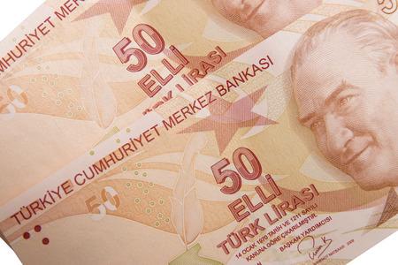 turkish lira: fifty turkish lira