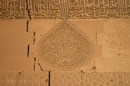 mardin historic writing