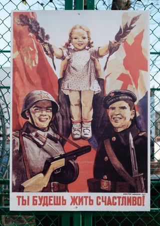 antiwar: Antiwar propaganda poster Editorial