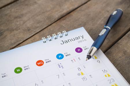 calendario noviembre: Calendario 2016 en el fondo de madera
