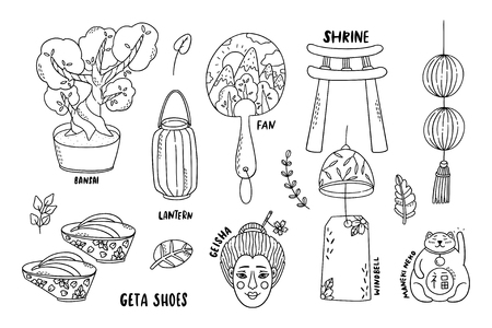 Pack of cute illustration of traditional Japan things. Modern Japan, kawaii culture. Freehand doodle line icons.