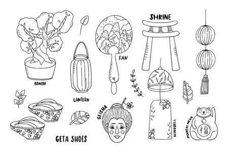 Pack of cute illustration of traditional Japan things. Modern Japan, kawaii culture.