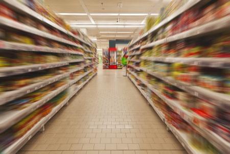 supermarkets: Shopping Center Stock Photo