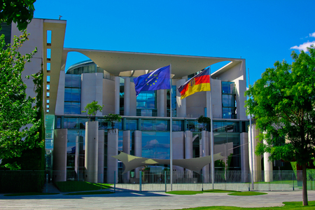 governmental: Federal Chancellery in Berlin Stock Photo