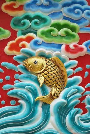 Chinse people believe that fish gold color is meaning of the wealth and success